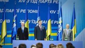 Десять провісників «реваншу». Чи справді Україна відкочується у 2013 рік?
