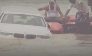 Житель Індії втопив подарунковий автомобіль BMW, тому що хотів Jaguar