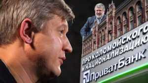 Данилюк подал в отставку из-за Богдана и Коломойского — СМИ