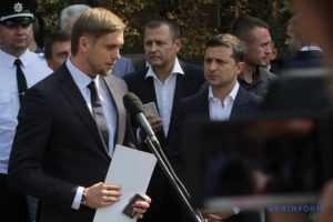 Дружина нового голови Дніпропетровської ОДА має громадянство Росії.
