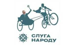 Права власності на ПриватБанк Ігорю Коломойському можуть повернути 1 жовтня