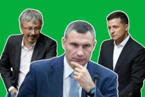 Зеленский и Коломойский хотят сместить Кличко, но пострадают киевляне. Анализ закона о столице.