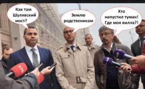 Коррупционеры Гусовский и Ткаченко объединились для саботирования работы Киеврады?