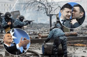 Богдан хочет прекратить расследование преступлений во время Майдана и преступлений Януковича