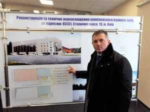 О предоставлении финансовой поддержки ГП «Олимпийский учебно-спортивный центр «Конча-Заспа»