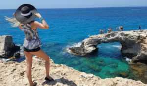 Довідник Кіпру