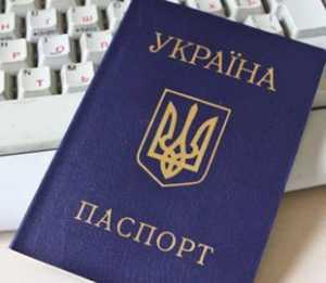 Громадянин РФ намагався в'їхати в Україну за купленим в інтернеті паспортом
