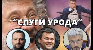 Під забудову Вавришу. Як «слуга» Ткаченко знищив Одеську кіностудію