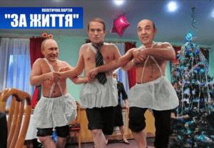 Проект Кремля в Украине. Что пытаются слепить из вторсырья по фамилии Медведчук