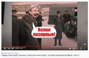 """Афера та підробка документів – """"слугу"""" Ткаченко піймали на злочині (ВІДЕО)"""