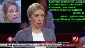 Даже если снять сериал «Слуга народа» с Верещук, это даст ей максимум 15% на выборах в мэры — Богуш