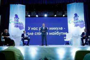 Ігор Молоток: політична партія «За майбутнє» йде на місцеві вибори 2020 року на Сумщині