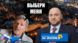 Співробітників штабу Пальчевського лякають невиплатою зарплати, якщо вони не підуть на мітинг – Голобуцький