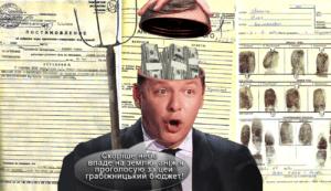 Олег Ляшко – шлях від дрібного афериста до головного популіста України. ВІДЕО
