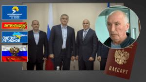 Олександр Кирій (ОПЗЖ) – вбивства, катування, політичні переслідування, афери (ВІДЕО)