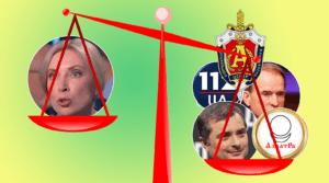 Чому не можна голосовати за Ірину Верещук – Бондаренко (ВІДЕО)