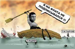 Юрій Тацій та будівельна мафія – київський чиновник ще один фігурант у гучній справі «Укрбуду»