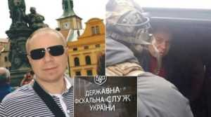 И.о. начальника Офиса крупных налогоплательщиков ГФС назначен Сергей Лебедко, задержанный с поличным при получении взятки в 66 млн гривен и уволенный в 2017 году