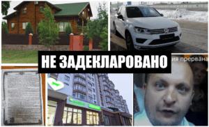 Артем Семеніхін – що заробив екс-мер Конотопу на посаді – розслідування