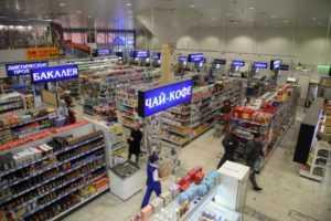 Итоги 2020 года: в Севастополе упали показатели торговли и сельхозпроизводства –