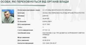 Олександр Кубрак: великий начальник «великого крадівніцтва» біля керма Міністерства інфраструктури