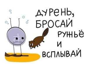 Санкции отрезвляют: российский валютный рынок начало лихорадить –
