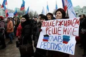 Кто «ковал» «суверенитет» «Л/ДНР» и что им за это (не) будет