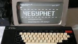 Майже Чебурнет: Росіяни почали офіційну атаку на Twitter та здуру побанили всіх