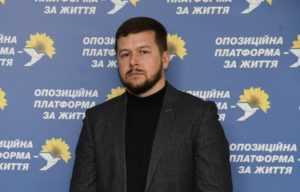 Наконечный Михаил Васильевич – отмывание денег на тендерах