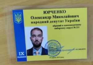 Юрченко Александр Николаевич – мелкий воришка любит деньги