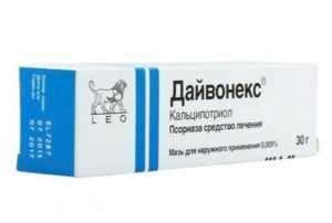При диагностировании псориаза для лечения назначают мазь Дайвонекс