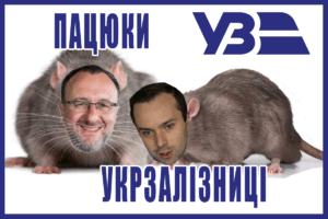 Текстиль-Контакт Соколовского по завышенной цене продает Укрзализныце постель из дешевого непригодного спанбонда
